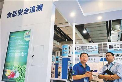 """2012年6月,第三届中国国际物联网大会在沪开幕,企业展示""""食品安全追溯系统""""。图/CFP"""